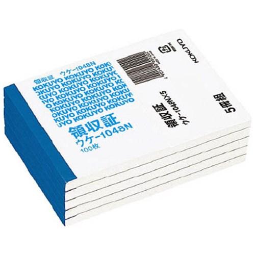 領収書 ウケ-1048NX5