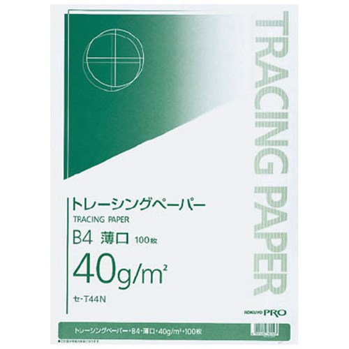 コクヨ(Kokuyo)  トレッシングペーパー セ-T44N