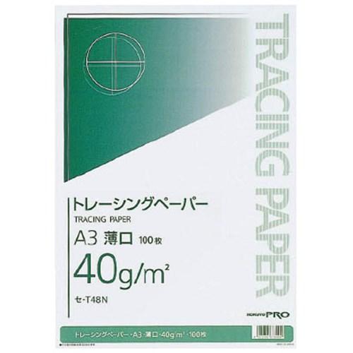 コクヨ(Kokuyo)  トレシングペーパA3 セ-T48N