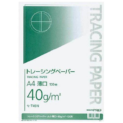 トレッシングペーパー セ-T49N