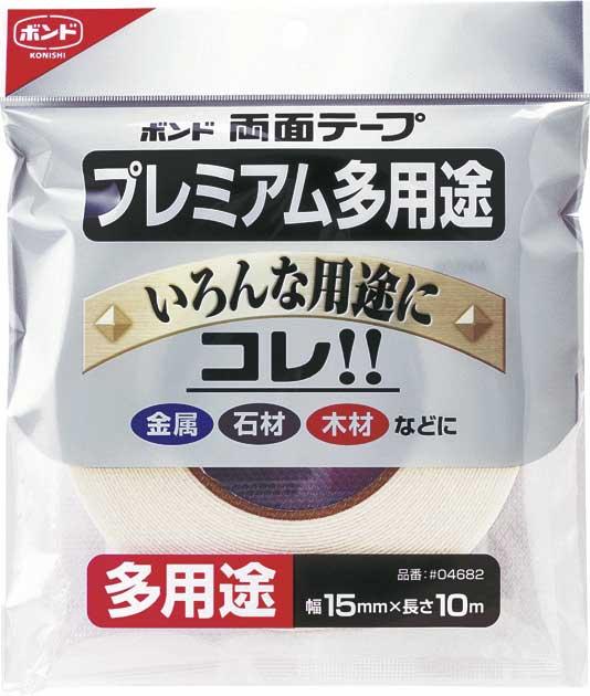 コニシ(Konishi)  両面テープ多用途#04682