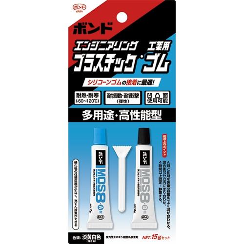 コニシ(Konishi)  MOS8 難接着剤用15Gセット