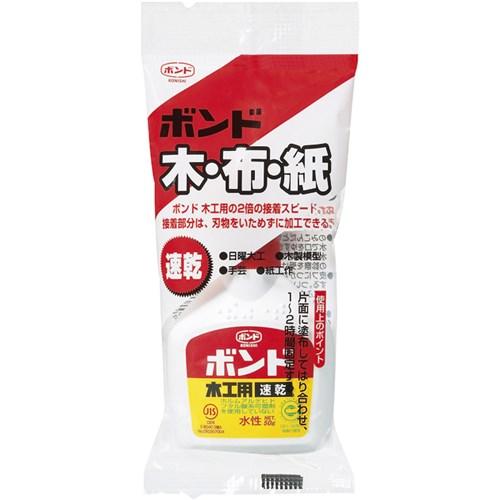 コニシ(Konishi)  木工用速乾