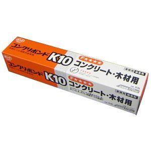 コニシ(Konishi)  コンクリボンドK10 170ml