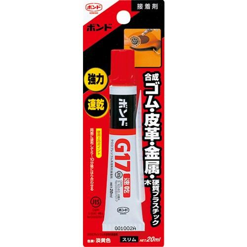 コニシ(Konishi) G17 スリム
