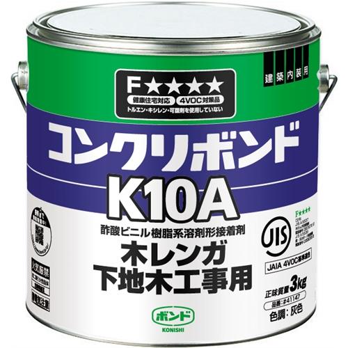 コニシ(Konishi)  コンクリボンドK10A 3KG #41147