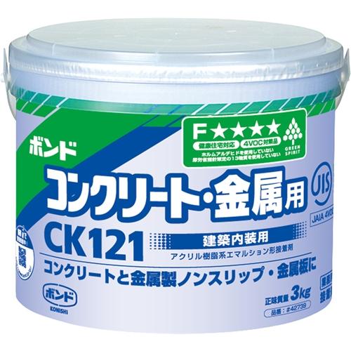 コニシ(Konishi)  CK121  3KG42739 コンクリート金属用