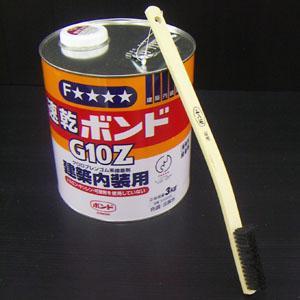 コニシ(Konishi)  速乾ボンドG10Z 3kg