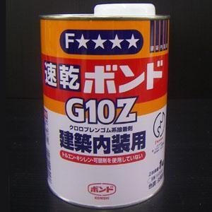 コニシ(Konishi)  速乾ボンドG10Z 1kg