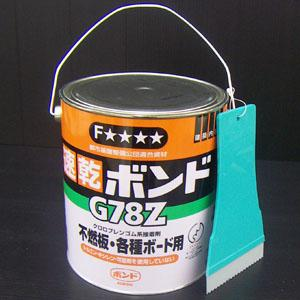 コニシ(Konishi)  速乾ボンド G78Z 3kg
