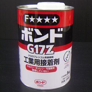 コニシ(Konishi)  速乾ボンドG17Z 1kg