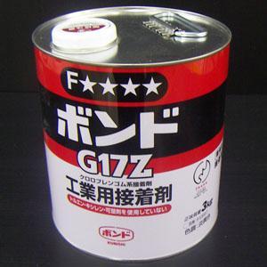 コニシ(Konishi)  速乾ボンドG17Z 3kg