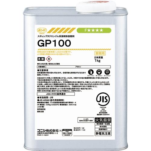 コニシ(Konishi)  GP100#44267 ポリプロピレン用