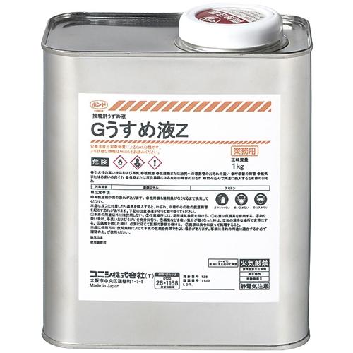 コニシ(Konishi)  Gうすめ液Z1kg