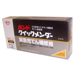 コニシ(Konishi)  ボンドクイックメンダー 500g