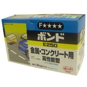 コニシ(Konishi)  ボンドE250 2kg