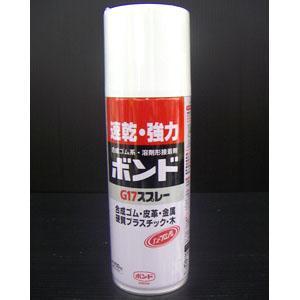 コニシ(Konishi)  ボンドG17スプレー 430ml
