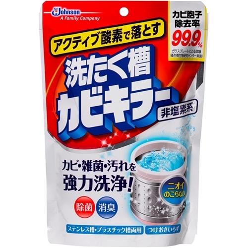 アクティブ酵素で落とす洗濯槽カビキラー 250g