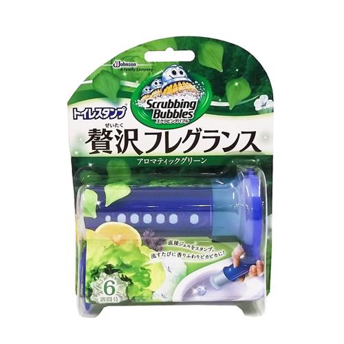 スクラビングバブル トイレスタンプ贅沢フレグランス 本体 アロマティックグリーンの香り