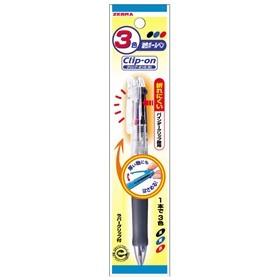 3色BPクリップオンG P-B3A3-C