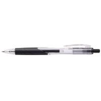 エマルジョンボールペン スラリ 0.7mm BN11 黒 344126