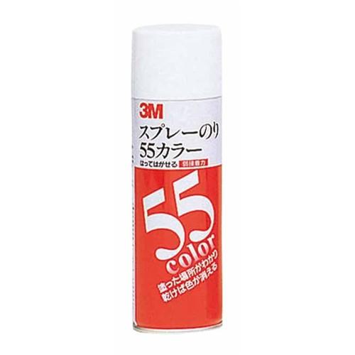 スプレー粘55カラー 55C−1300