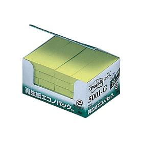 ポスト・イット再生紙エコノパックグリーン 5001−G 335132