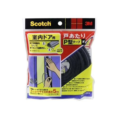 Scotch 室内ドア用戸あたりP型テープ黒 厚さ6mm×幅9mm×2.5m 2本