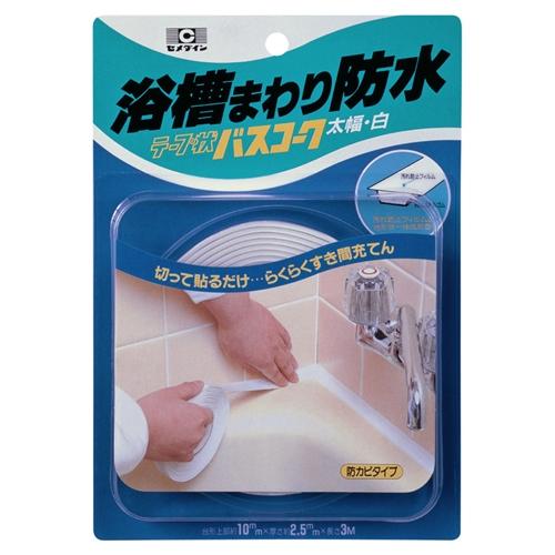 セメダイン(Cemedine)  テープ状バスコーク 太巾 白