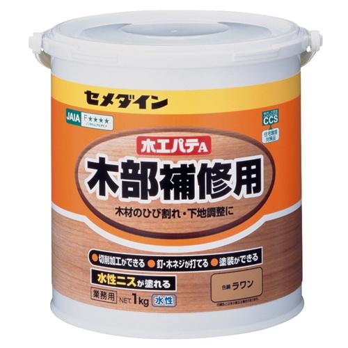 セメダイン(Cemedine)  木工パテA 1kg ラワン