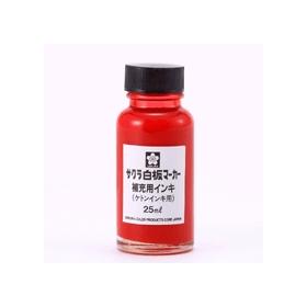サクラ白板マーカー 補充インキ 赤 360571