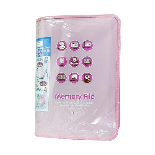 がんばったファイル ピンク OFP−502B#20