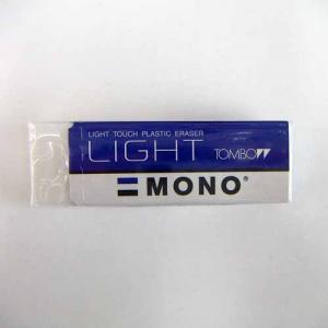 消しゴム MONOライト PE-LT