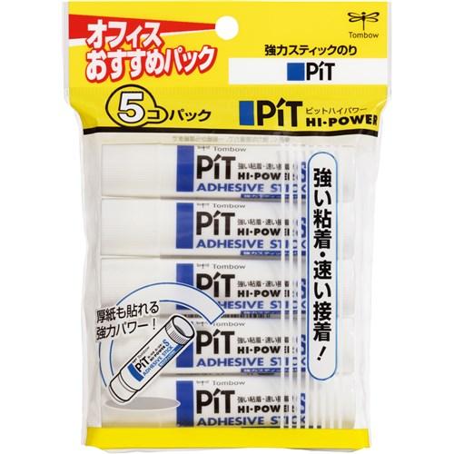 ピットハイパワー5P細塗り用HCA−511