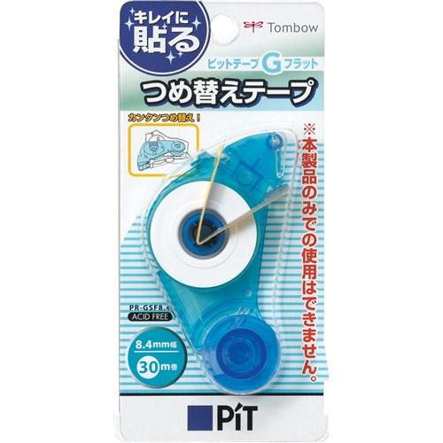 テープノリフラット替PR−GSF8.4