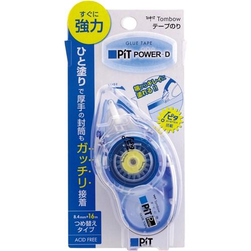 ピットパワーDスタンダードPN−IP
