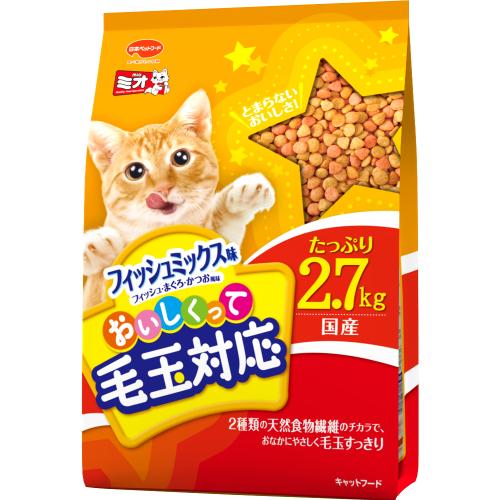 ミオおいしくって毛玉対応 フィッシュミックス味 2.7kg