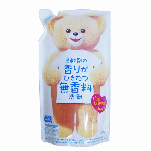 ファーファ液体洗剤 香りがひきたつ無香料 つめかえ用 0.9kg