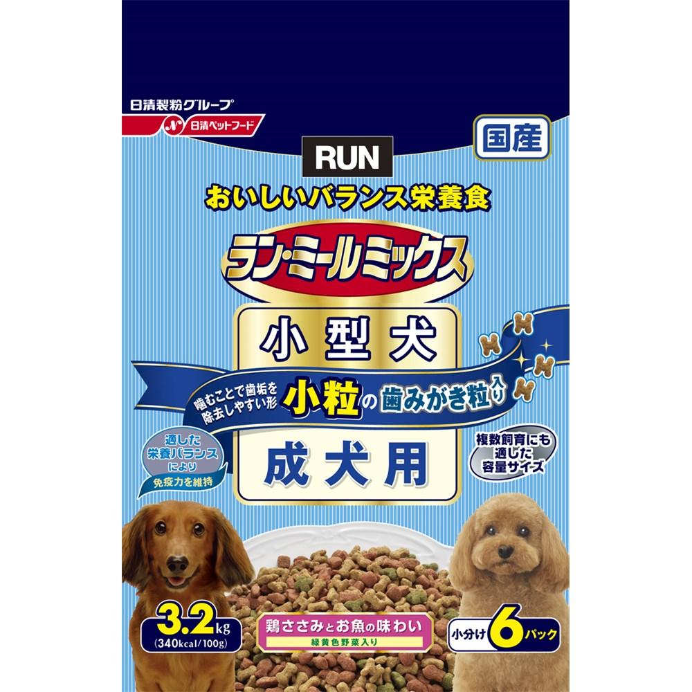 ラン・ミールミックス 小粒の歯みがき粒入りシリーズ 健康を維持したい成犬用 3.2kg