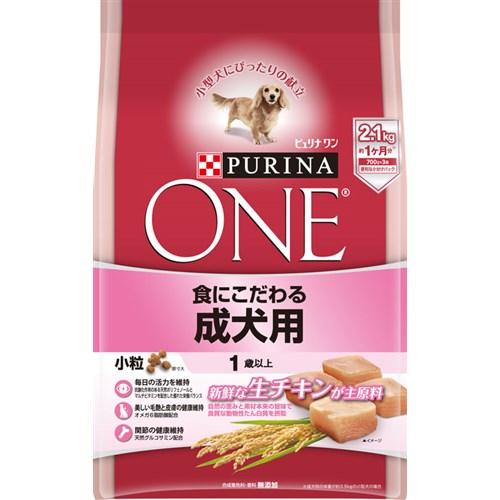 ピュリナワンドッグ 成犬用小粒チキン