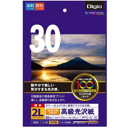 ナカバヤシ(Nakabayashi)  高級光沢紙 2L30枚 JPPG−2L−30