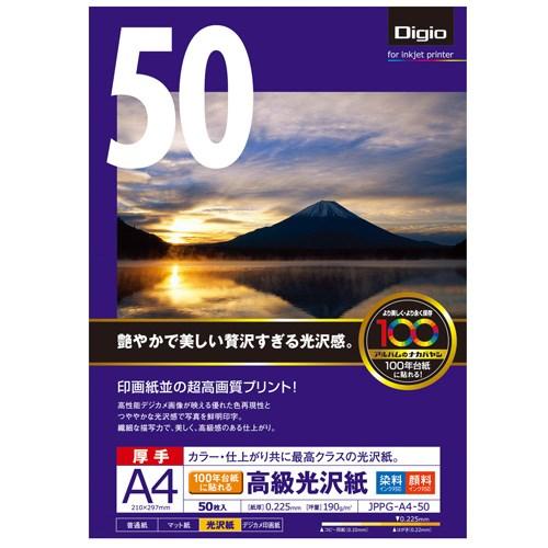 ナカバヤシ(Nakabayashi)  高級光沢紙A4 50 JPPG−A4−50