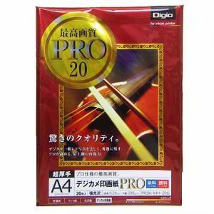 ナカバヤシ(Nakabayashi)  Digio デジカメ印画紙PRO A4 PRSK-A4H-20G