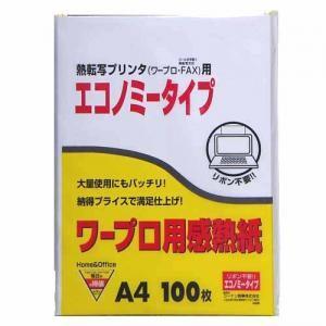 ワープロ用感熱紙 100枚入り A4
