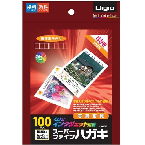 ナカバヤシ(Nakabayashi)  インクジェット用紙 JPM−PC10