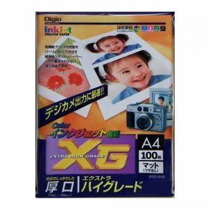 ナカバヤシ(Nakabayashi)  Digio インクジェット用紙XG エクストラハイグレード JPXG−B5N
