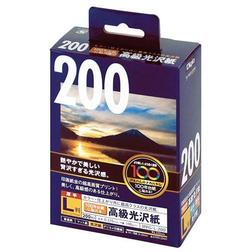 ナカバヤシ(Nakabayashi)  高級光沢紙 200枚 JPPG−L−200
