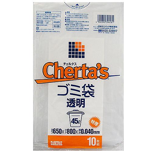 チェルタス ごみ袋 厚口 45L 透明 10枚 0.04mm H−58