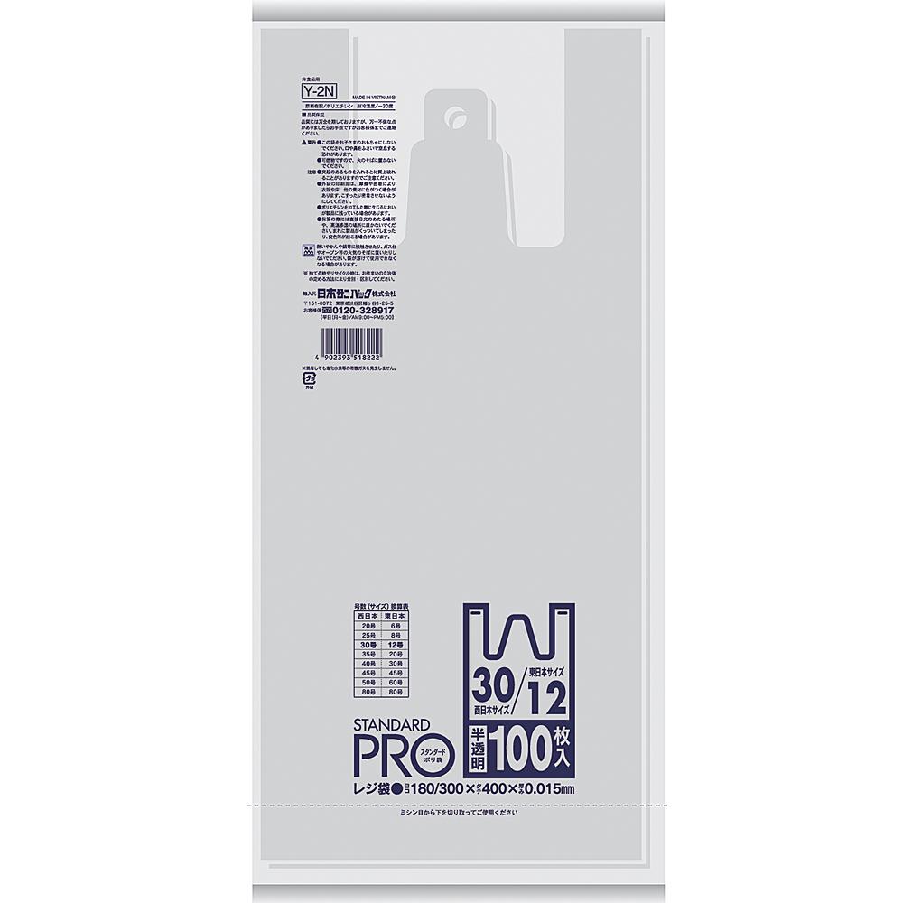 スタンダードPRO レジ袋 NO12/30 100枚 半透明