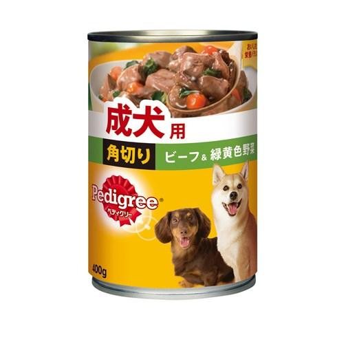ペディグリーウェット缶 成犬用 角切りビーフ&緑黄色野菜400g